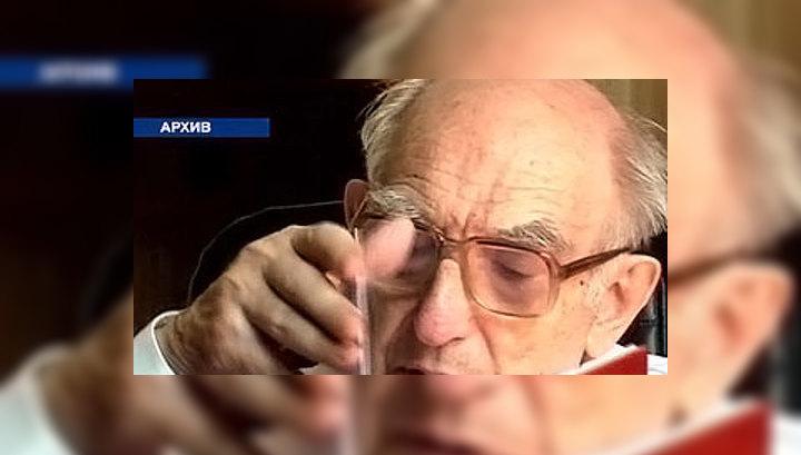 Ушел из жизни российский физик Виталий Гинзбург