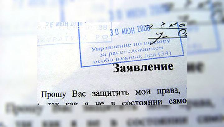 гарант кредит 24 отзывы рефинансирование ипотеки в сбербанке оформленной в сбербанке ранее