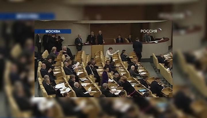 Госдума рассмотрит в третьем чтении проект федерального бюджета