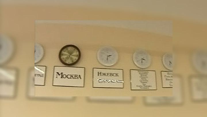 Часовые пояса: предложение Медведева взволновало губернаторов, ученых и блогеров