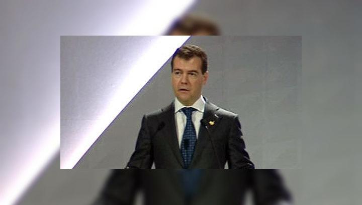 Дмитрий Медведев выступил на Деловом саммите АТЭС
