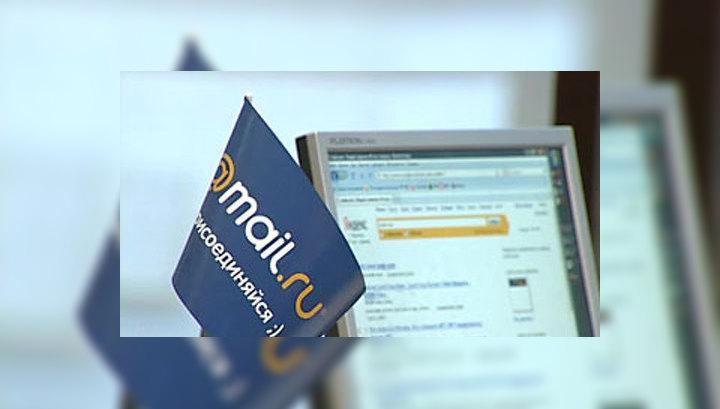 """""""Вести.net"""": Mail.ru может расстаться с """"Яндексом"""""""