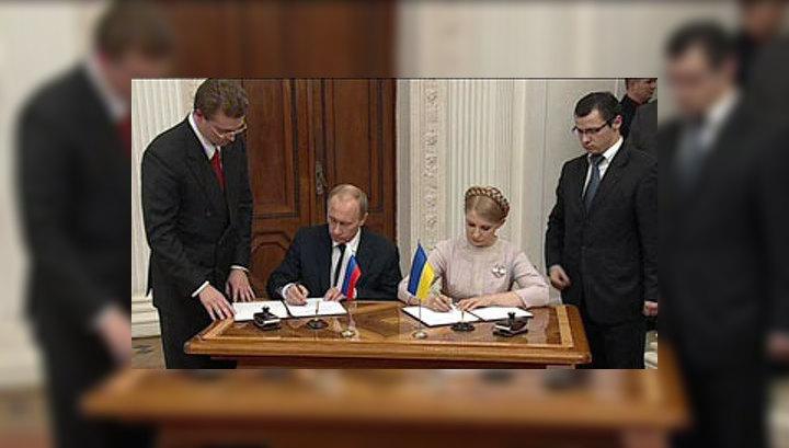 В Ялте подписан российско-украинский протокол