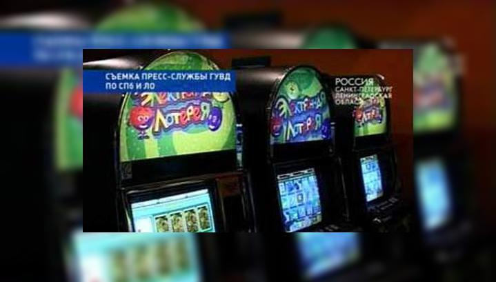 Ігровий автомат балалайка