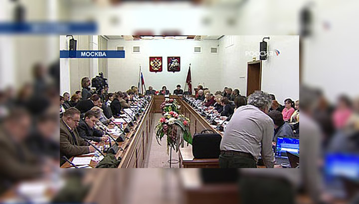 Генплан развития Москвы утвердили без учета мнений горожан