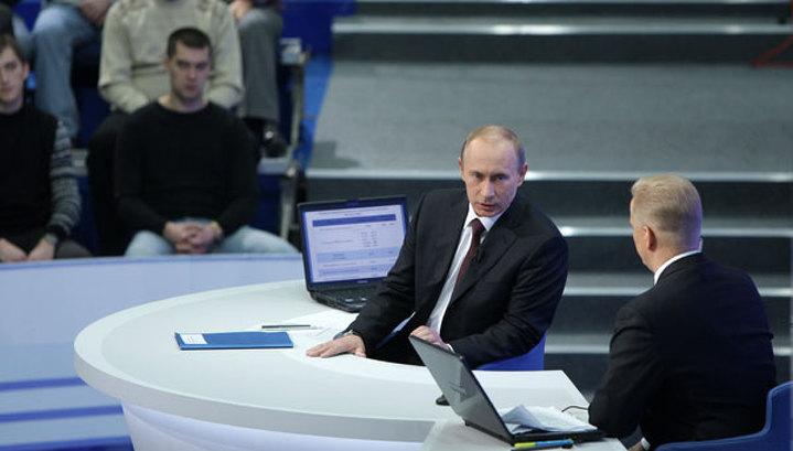 Путин: обязательное медицинское страхование находится в РФ в зачаточном состоянии