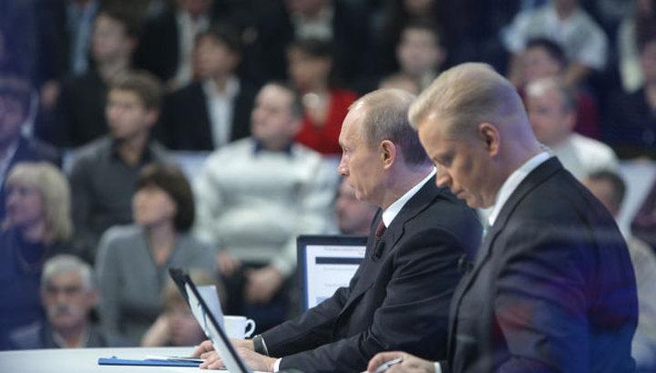 Путин: все ветераны получат квартиры в 2010 году
