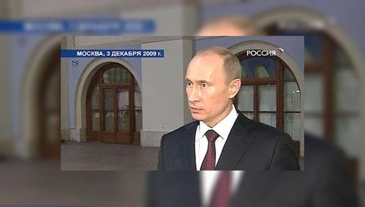 Владимир Путин: полезно посмотреть на себя со стороны