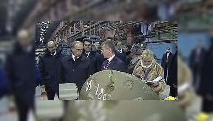 Путину показали новейшую бронетехнику
