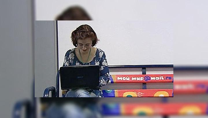 """В России начинает работу """"электронное правительство"""""""