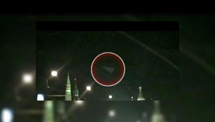 Неопознанный объект над Кремлем. Что это?