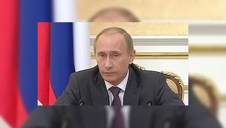 ЕБРР вложит 4,6 миллиарда рублей в один из банков РФ