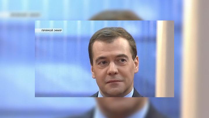 Итоги года с Дмитрием Медведевым. Полный текст