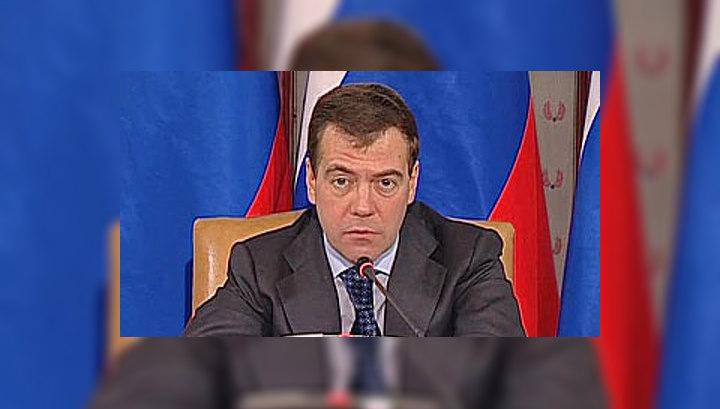 Медведев заставит госсектор модернизироваться