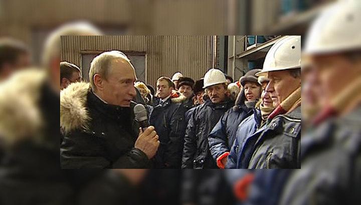 """Трубопровод """"Восточная Сибирь - Тихий океан"""" (ВСТО)"""