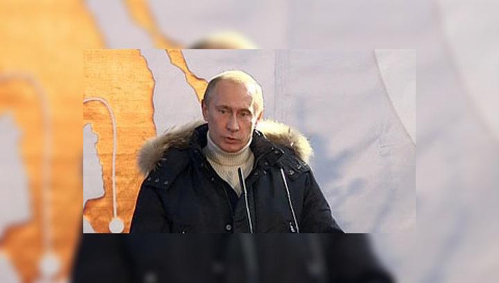 Владимир Путин осуществил пуск нефтепроводной системы ВСТО