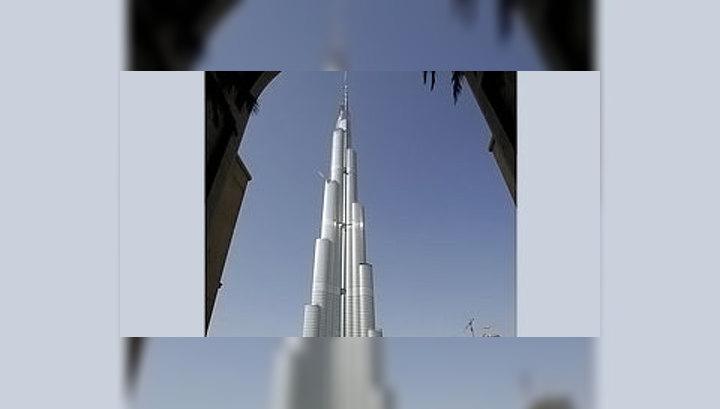 В Дубае построили самое высокое здание на планете