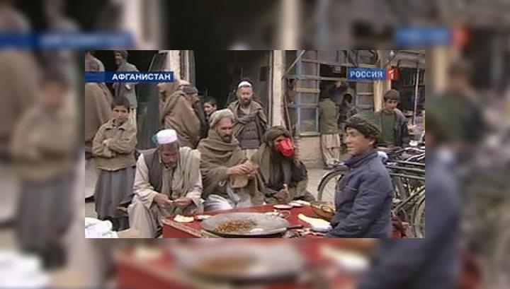 Крупное месторождение нефти обнаружено в Афганистане