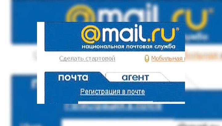 """""""Вести.net"""": Mail.ru рассчитывает на собственный поисковик"""