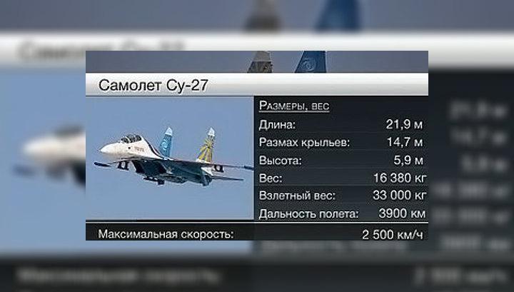 Летчик пропавшего Су-27, скорее всего, катапультировался