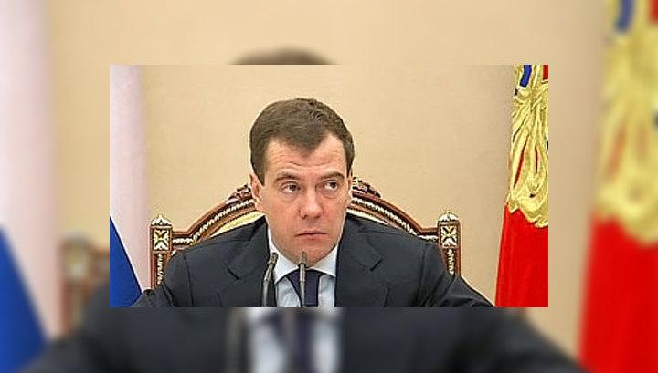 """Медведев: борьба с коррупцией - """"вечнозеленая тема"""""""