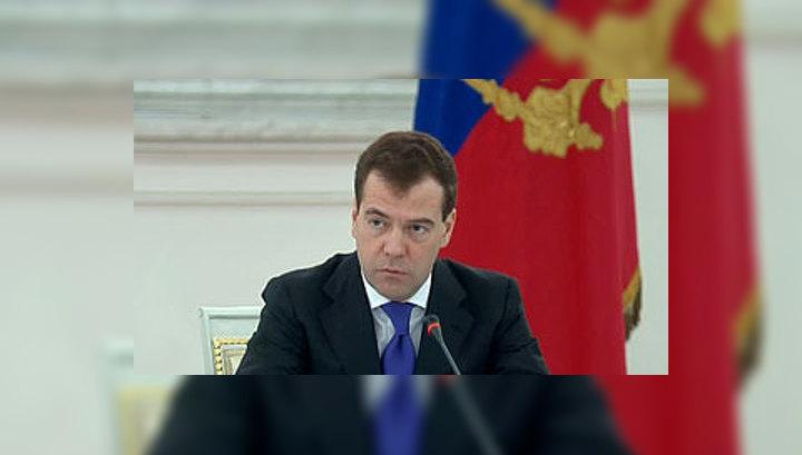 Медведев утвердил военную доктрину России