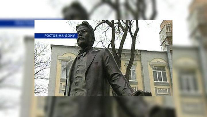 В Ростове-на-Дону открыт памятник Чехову