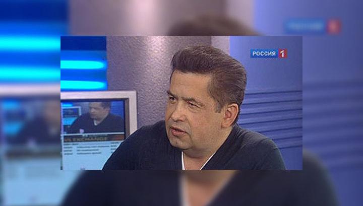 """Российская группа """"Любэ"""" выступит с концертом в британской столице"""