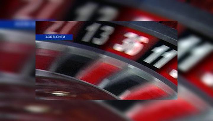 v-rossii-otkrito-pervoe-ofitsialnoe-kazino