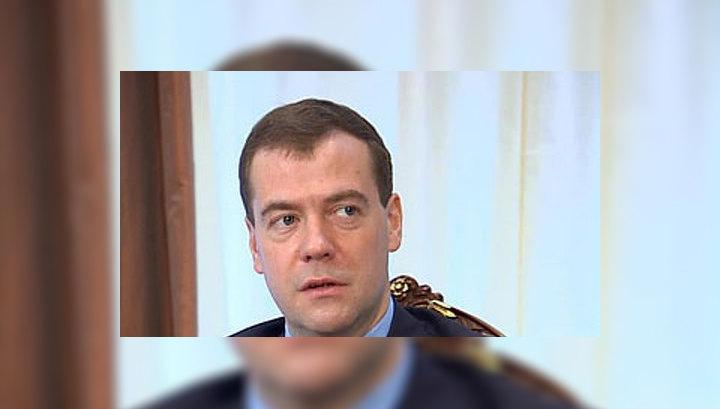 Дмитрий Медведев: необходимо понижать процентную ставку