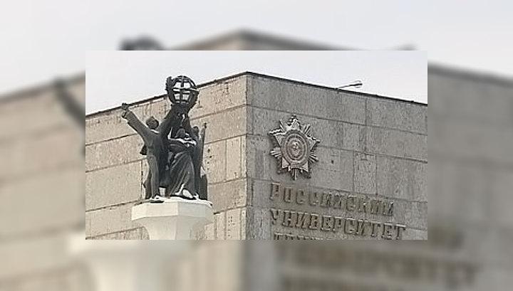 Дмитрий Медведев поздравил РУДН с 50-летием