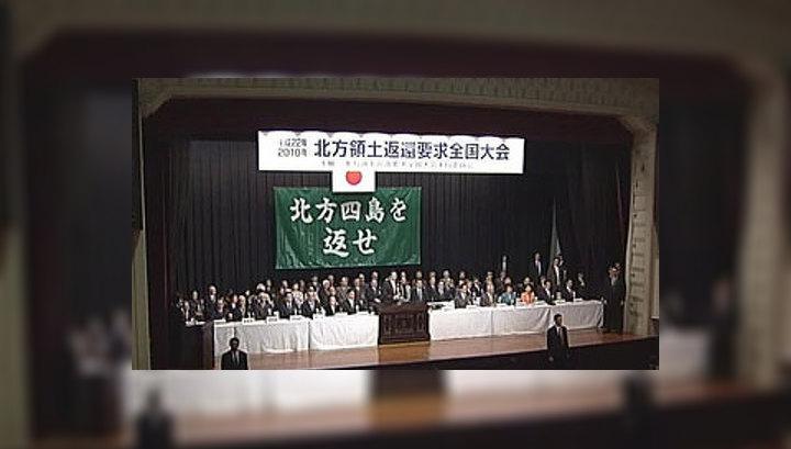 """Хатояма требует отдать Курилы ради """"дружбы с развитой Японией"""""""