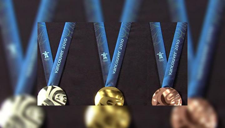 Каждая олимпийская медаль Ванкувера стоила бюджету 388 миллионов рублей