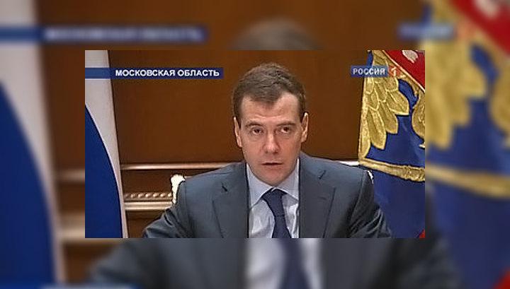 Медведев превратит Москву в мировой финансовый центр