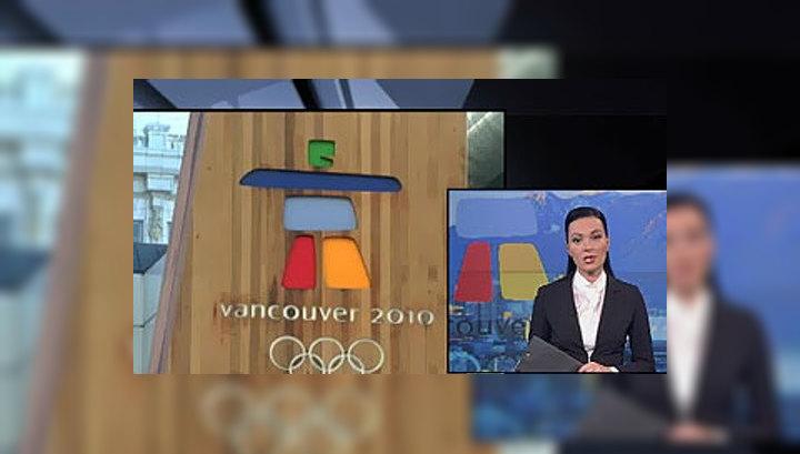 Финансовая сторона Олимпийских игр в  Ванкувере