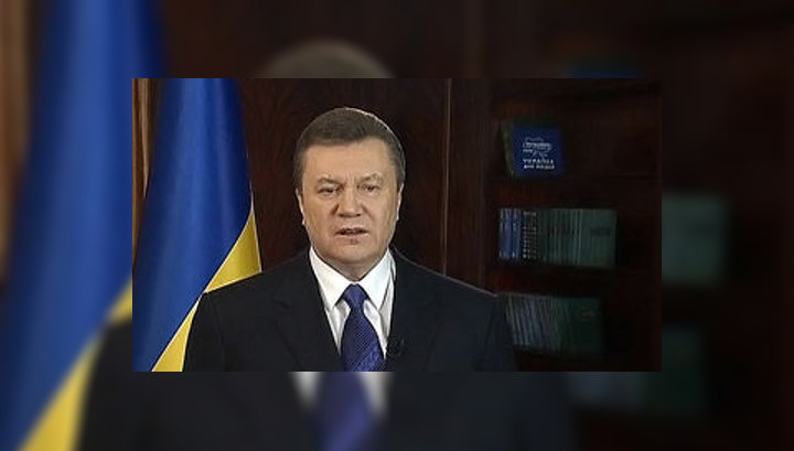 Виктор Янукович официально стал избранным президентом Украины