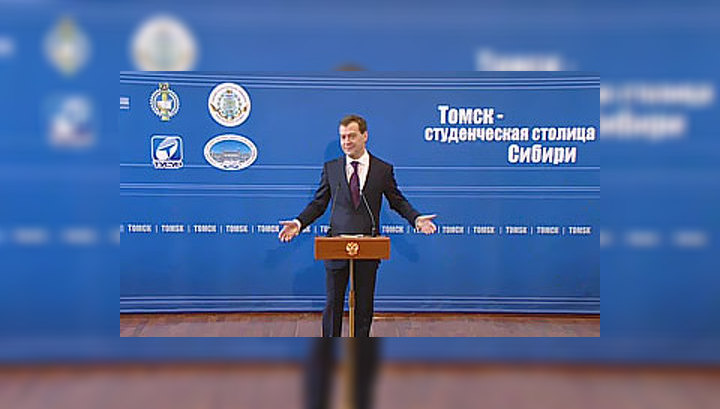 """Президент пообещал студентам модернизацию науки и """"медведевские апартаменты"""""""
