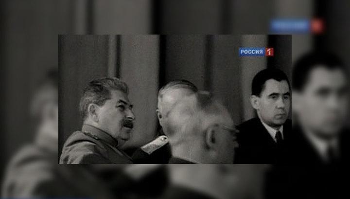 Секреты ялтинской политической кухни 65 лет спустя