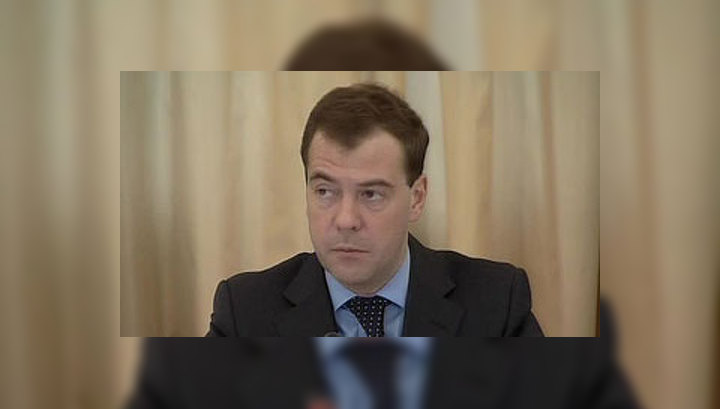 """Медведев: """"нефтянка"""" должна заработать по-новому"""