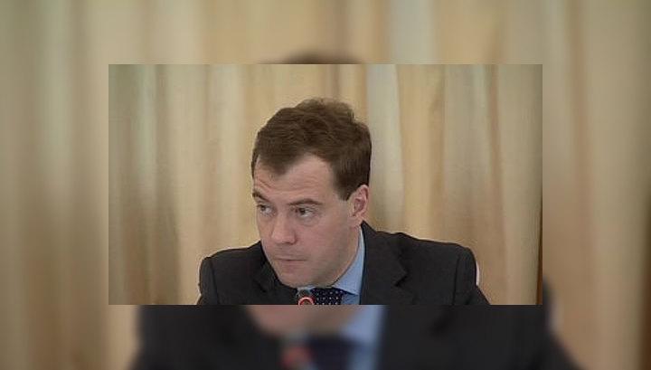 Дмитрий Медведев призвал модернизировать ТЭК