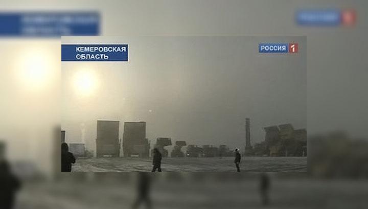 Кузбасс стал не только угольным, но и газовым регионом