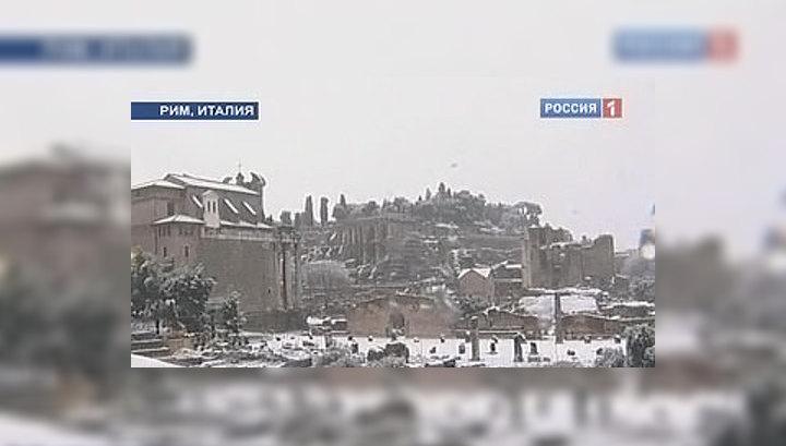Исторические осадки в вечном городе