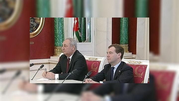 РФ и Абхазия подписали Соглашение о военной базе