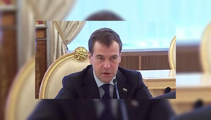 Медведев: достигнута новая веха в развитии российско-абхазских отношений