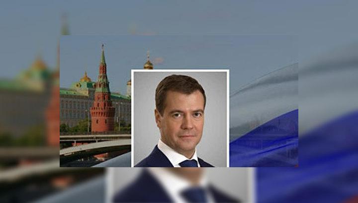 Бюджетное послание президента России. Основные тезисы
