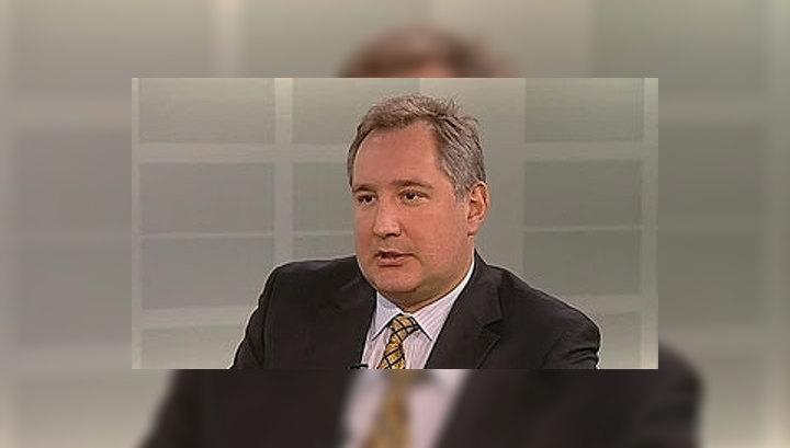 Рогозин: натоцентризм - это отрыжка холодной войны