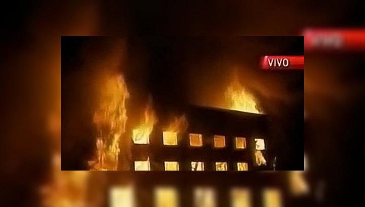 В чилийском городе Консепсьон загорелся химический завод