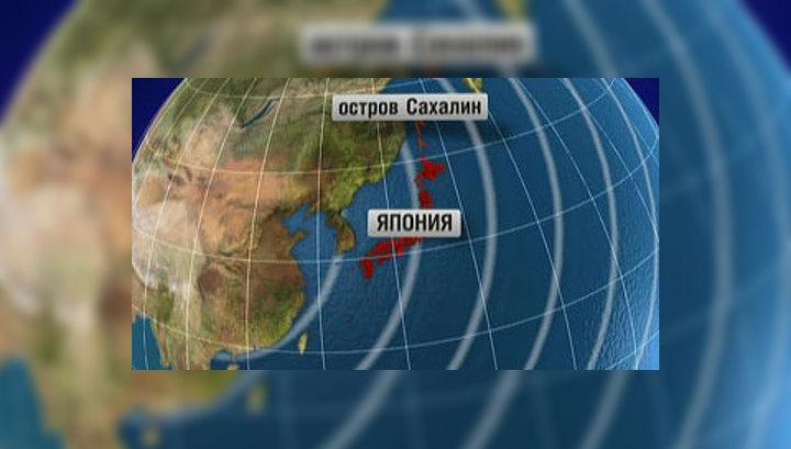 До России дошли отголоски чилийского бедствия