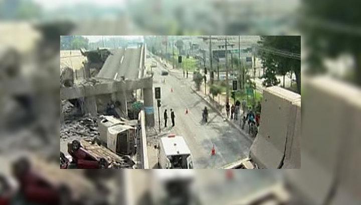 Чилийцы живут на улицах и боятся возвращаться в дома