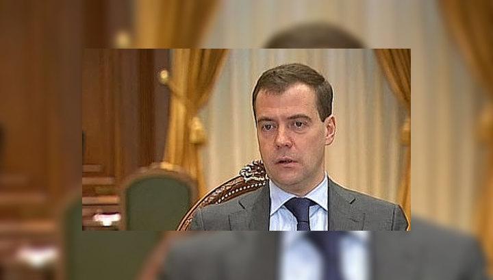 Медведев: ответственные за провал должны написать заявление
